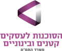 SMB Agency - Israeli Ministry of Industry, Trade and Labor
